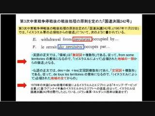 【誤訳恐るべし】(2/6)東西教会分裂の悲劇【Filio-que条項】