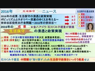 【金八アゴラ(2016/12/30)】(6/10)ネオリベとポピュリズムが糾合する理由(上)