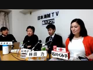 【金八アゴラ(2017/01/13)】エンディング★石川さん、金賞なるか?