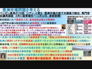 【金八アゴラ(2017/01/20)】(4)生活保守★世田谷の区庁舎問題