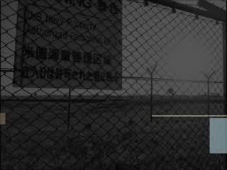 ☆FAVORITE TOWN☆~神奈川県大和市~米軍基地の網・喧噪の空の下~