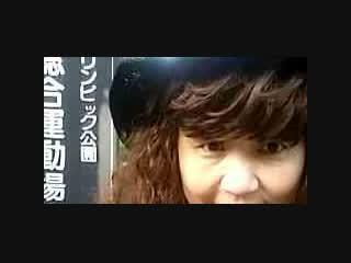 小山ひな子のツイキャス.ライブ[駒沢公園東口]in東京.世田谷区