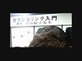 小山ひな子のツイキャス.ライブ[カウンセリング入門講座]in東京.世田谷区.奥沢