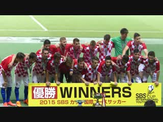 SBSカップ優勝は甲田さん