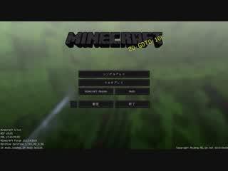 〈Minecraft〉ミカのモフモフ物語実況 第1話 〈やり直しのスタート!〉
